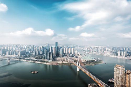 Chongquig megacity